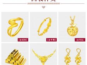 今日徐州黄金项链回收价格 徐州回收金鹰卡市场