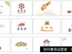 徐州黄金回收一般回收哪些品牌黄金?