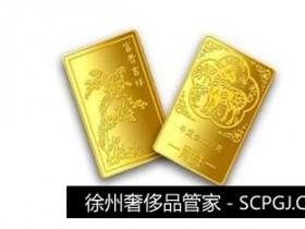 【黄金回收】2020年12月11日今日徐州回收黄金价格多少钱一克?