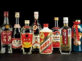 【名酒鉴定回收】2021/4/23茅台等酒水行情价查询