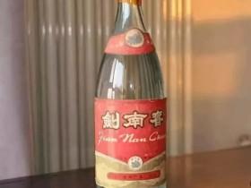 【名酒鉴定回收】七八十年代陈年郎酒/剑南春价格查询