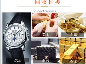 劳力士手表的回收或者抵押典当价格跟品牌知名度有多少关系?