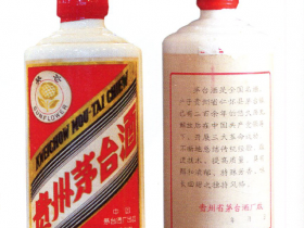 【名酒鉴定回收】1980年三大革命-2020年红胶帽陈年茅台价格查询