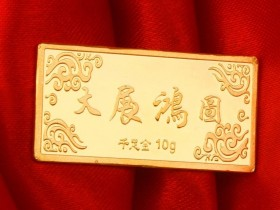 目前徐州金店、典当行等黄金回收折损费如何收取?