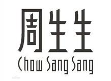 周生生Chowsangsang