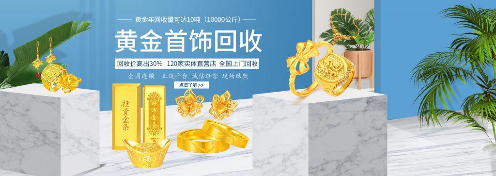 【奢侈品鉴定回收】闲置名表名包钻石首饰典当回收,上门回收抵押秒到账