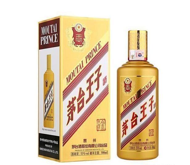 21.5.8日今日茅系酒类行情,请持续关注徐州奢品管家名酒回收中心!