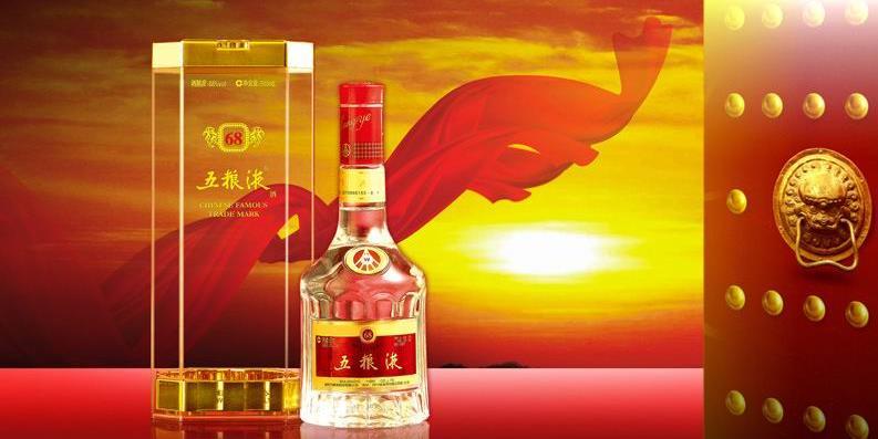 21.5.8日今日五粮液系列酒行情,请持续关注徐州奢品管家名酒回收中心!